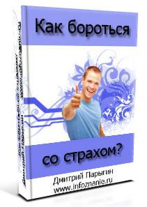 Как написать электронную книгу?